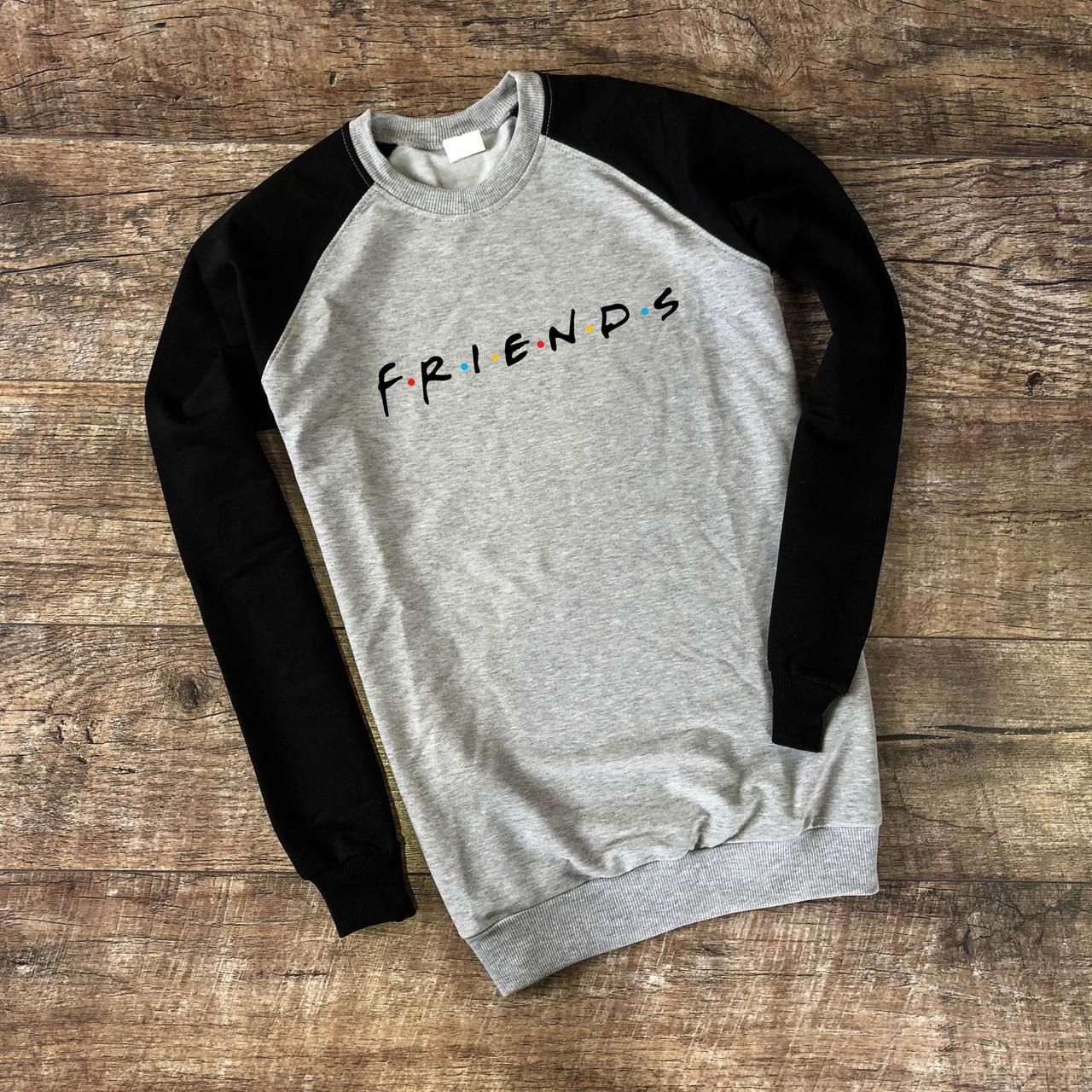 Мужская кофта - Реглан Friends двух-цветный (черный-серый)