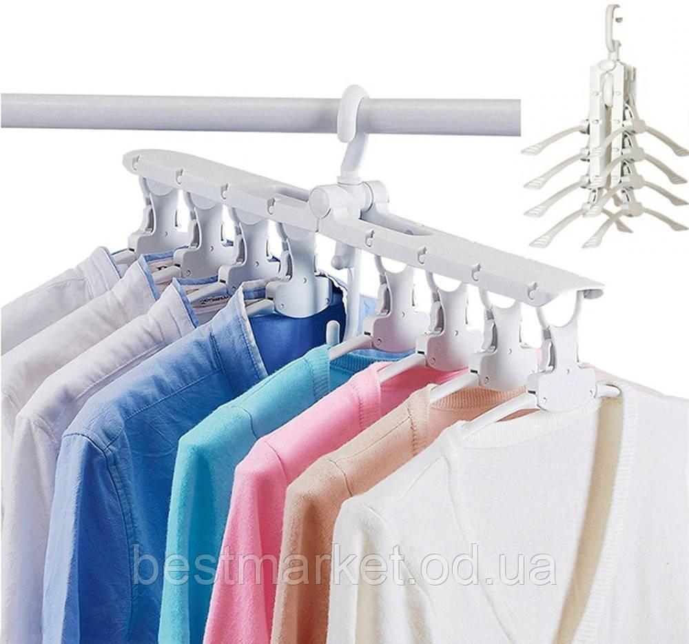 Вішалка Органайзер для Одягу Multifunctional Clothes Hanger