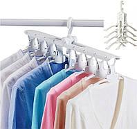 Вішалка Органайзер для Одягу Multifunctional Clothes Hanger, фото 1