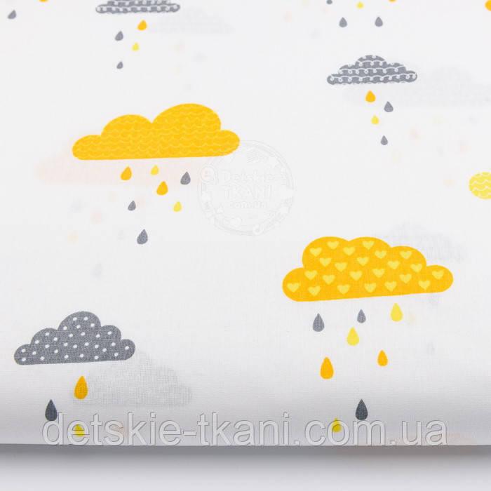"""Лоскут ткани """"Облака с дождиком"""" желто-оранжевого цвета № 889, размер 33*80 см"""