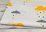 """Лоскут ткани """"Облака с дождиком"""" желто-оранжевого цвета № 889, размер 33*80 см, фото 7"""