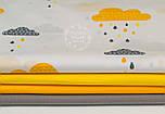 """Лоскут ткани """"Облака с дождиком"""" желто-оранжевого цвета № 889, размер 33*80 см, фото 8"""