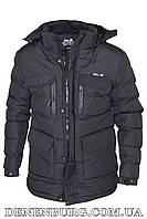 Куртка зимняя мужская RLZ 19-51823 черная, фото 1
