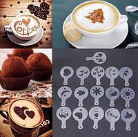 Трафареты для кофе, выпечки и напитков 16шт/уп