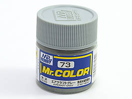 Светло-серый глянец.10МЛ.MR.COLOR C073
