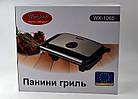 Гриль прижимной домашний Wimpex BBQ WX 1065 | Сэндвичница | Электрогриль | Бутербродница, фото 4