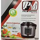 Мультиварка PROMOTEC PM-524 5 л | Пароварка | Рисоварка | Скороварка, фото 2