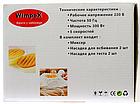 Ручной кухонный миксер WimpeX WX-438 с чашей, фото 6