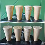 Конусні ніжки дерев'яні меблеві H. 100 - 600 D. 58-30, фото 4