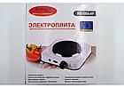 Электроплита настольная WimpeX WX-100A | Плита дисковая 1 конфорка, фото 3