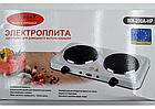 Электроплита настольная WimpeX WX-200А   Двухконфорочная дисковая плита, фото 3