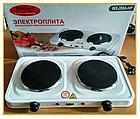 Электроплита настольная WimpeX WX-200А   Двухконфорочная дисковая плита, фото 5