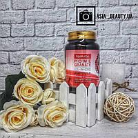 Ампульная сыворотка с экстрактом граната Farmstay Pomegranate All-In-One Ampoule 250ml