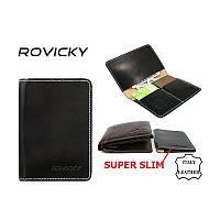 Документница Rovicky OKL-1 Brown