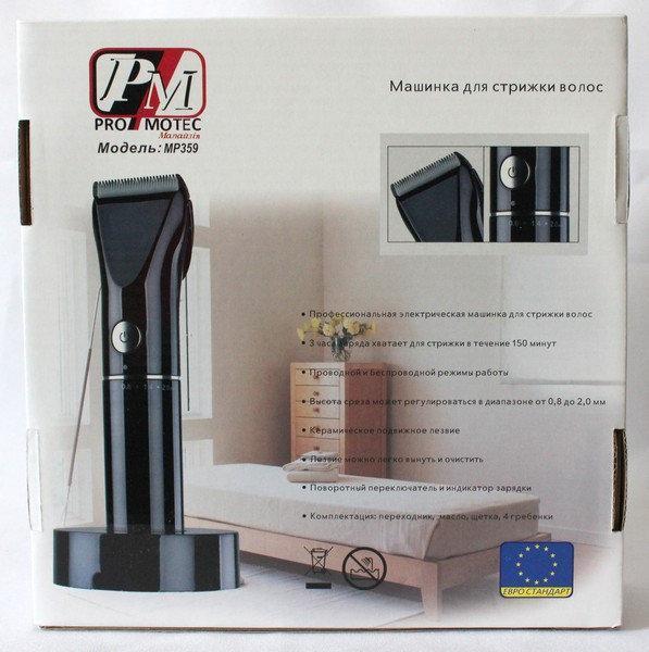 Триммер для стрижки волос PROMOTEC PM-359 с насадками | Профессиональная машинка для стрижки волос