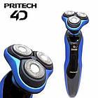 Триммер для бороды PRITECH RSM-1363 | Красный, фото 5