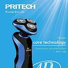 Триммер для бороды PRITECH RSM-1363 | Красный, фото 6