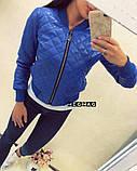 Женская демисезонная куртка стеганка на экокоже 42-48р., фото 2