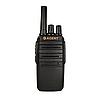 Рация Agent 003 UHF (гарнитура + две антенны)