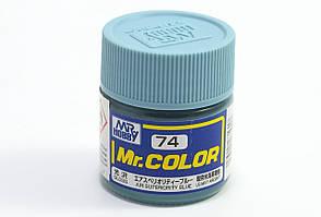 Светло-голубой глянец.10МЛ.MR.COLOR C074