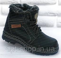 Зимние подростковые ботинки на мальчика