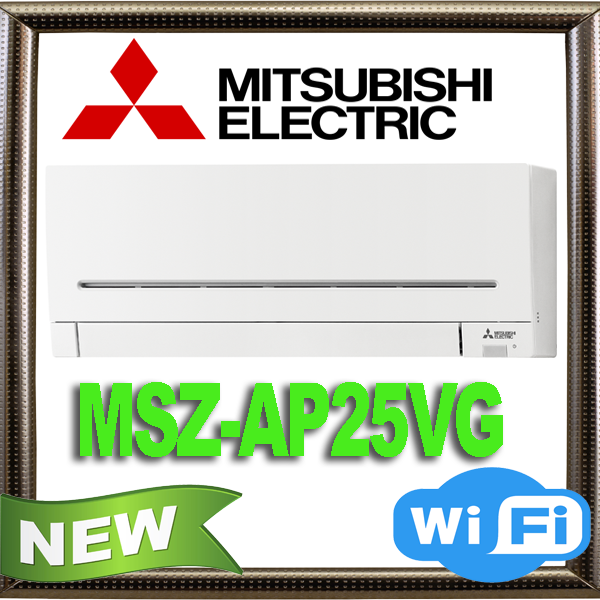 Кондиционер Mitsubishi Electric MSZ-AP25VGK/MUZ-AP25VG WI FI 2019 года