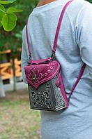 Кожаный розово-серый рюкзак ручной работы, сумочка-рюкзак с авторским тиснением, фото 1
