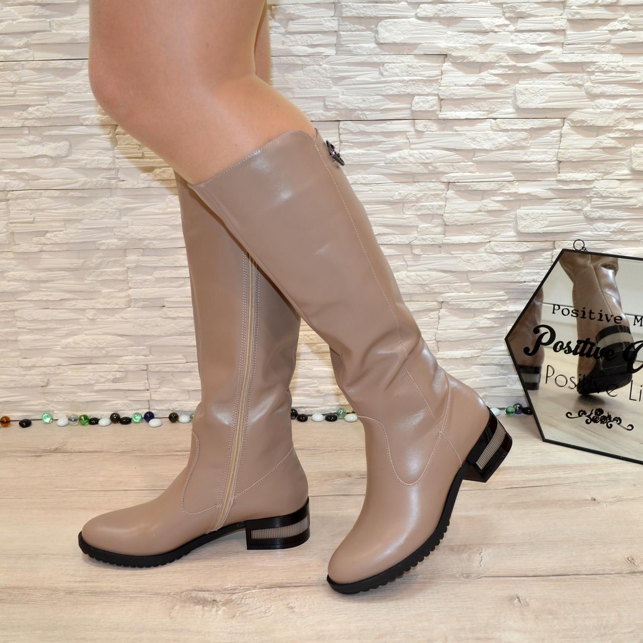 Сапоги кожаные зимние на невысоком каблуке, цвет визон