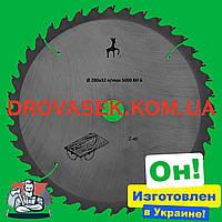 280x32 z40 Заводской пильный диск с победитом по дереву Олень