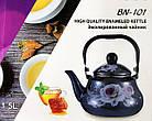 Эмалированный чайник с подвижной ручкой Benson BN-101 1,5 л | Черный с рисунком, фото 3