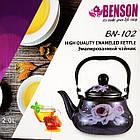 Эмалированный чайник с подвижной ручкой Benson BN-102 2 л   Черный с рисунком, фото 3