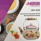 Эмалированный чайник с подвижной керамической ручкой Benson BN-108 2.5 л | Белый с рисунком, фото 6
