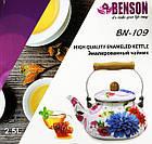 Эмалированный чайник с подвижной деревянной ручкой Benson BN-109 2.5 л   Белый с рисунком, фото 7