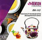 Эмалированный чайник с подвижной нейлоновой ручкой Benson BN-110 2.5 л | Белый с рисунком, фото 7