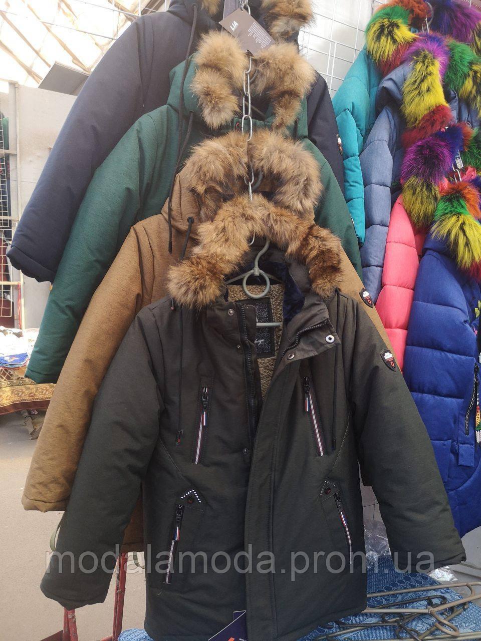 Куртка зимняя на мальчика. Только опт!!!!