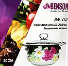 Эмалированная кастрюля с крышкой Benson BN-112 2.7 л | Белая с цветочным декором, фото 8