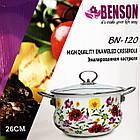 Эмалированная кастрюля с крышкой Benson BN-120 5.9 л   Белая с цветочным декором, фото 8