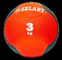Медбол 3 кг резиновый твердый Zelart Medicine Ball для фитнеса и реабилитации (FI-5121-3)