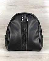 Женский рюкзак молодежный городской черный из экокожи