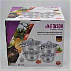 Набор кастрюль из нержавеющей стали 8 предметов Benson BN-210 2,1 л, 2,9 л, 3,9 л, 6,5 л, фото 2