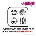 Набор кастрюль из нержавеющей стали 6 предметов Benson BN-215 11 л, 13 л, 16 л, фото 3