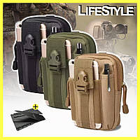 Тактическая поясная сумка - подсумок Tactical Bag