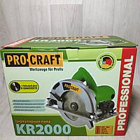 Пила дисковая Procraft 2000/185