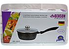 Ковш с крышкой мраморное покрытие Benson BN-303 1.4 л | Набор посуды, фото 4