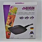 Сковорода-гриль мраморное покрытие Benson BN-311 28*28*4 см | Сковородка со съемной ручкой SOFT TOUCH, фото 7