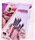 Набор ножей из нержавеющей стали на подставке Benson BN-404 | 6 предметов | Ножи Германия, фото 6