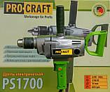 Миксер Procraft PF -1700, фото 2