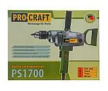Миксер Procraft PF -1700, фото 3