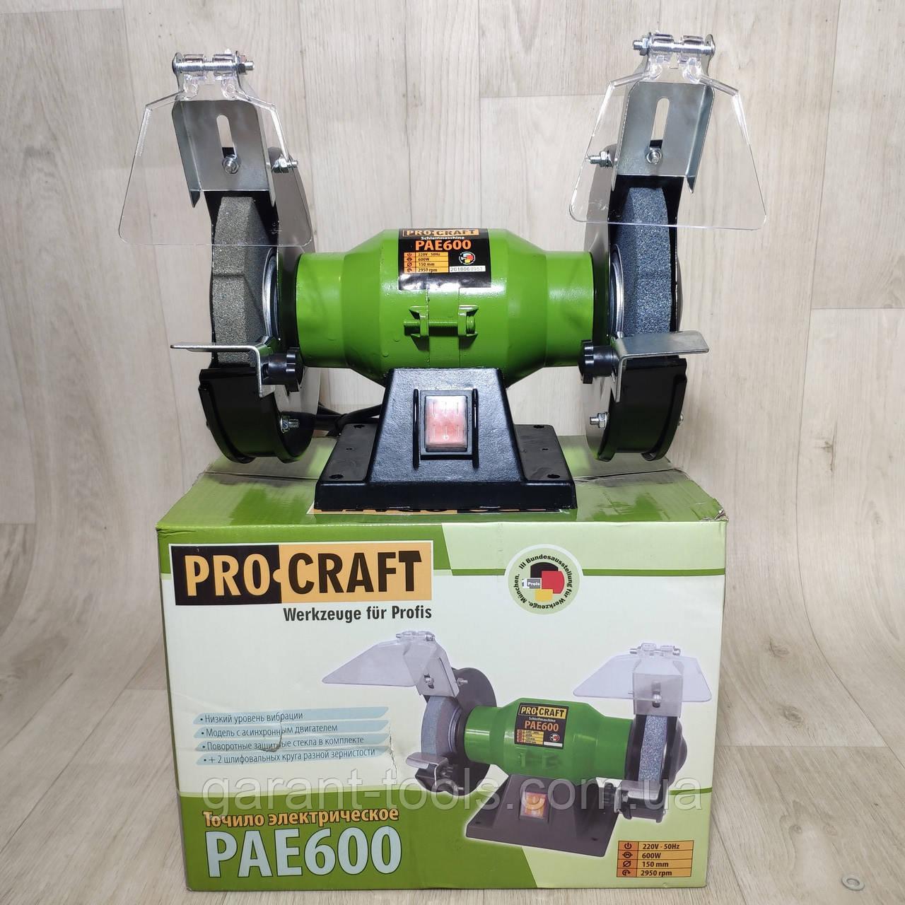 Точило електричне коло 150 ProCraft PAE 600 Вт