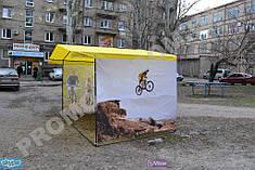 Торговая палатка 2х2 м «Люкс» с печатью для продажи велосипедов